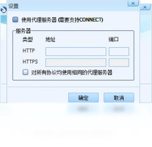 阿里巴巴商机助理PC版下载安装