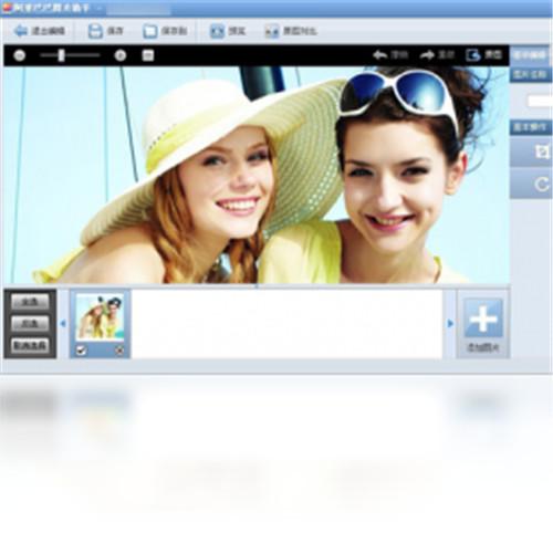 阿里巴巴商机助理电脑版最新下载