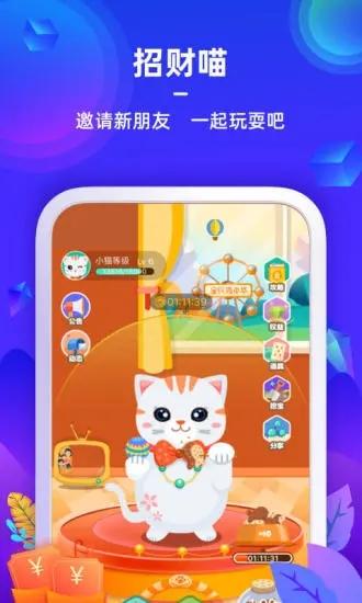 苏宁金融官方app
