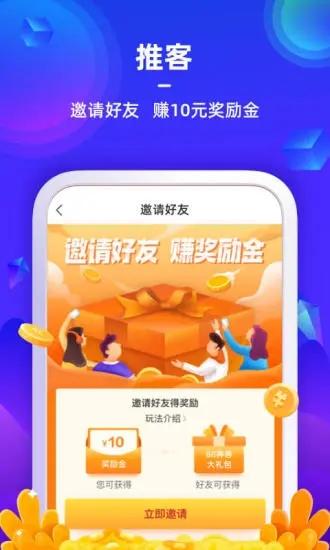 苏宁金融app