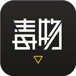 毒物app