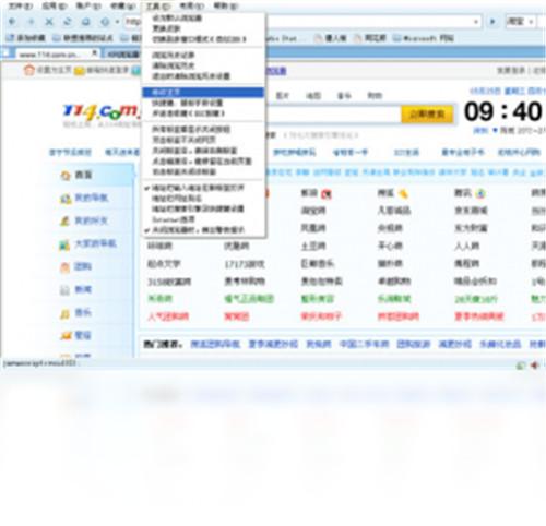KR浏览器最新版