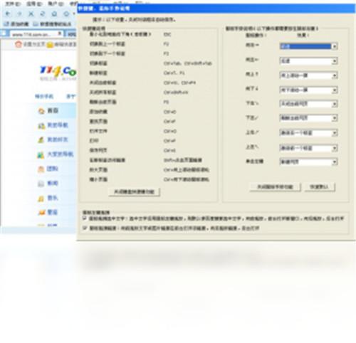 KR浏览器最新版下载