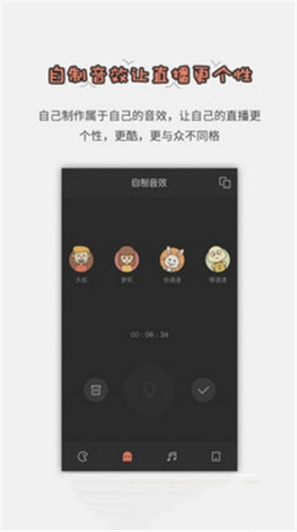 obs直播软件手机版