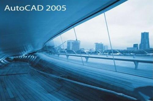 autocad2005简体中文版