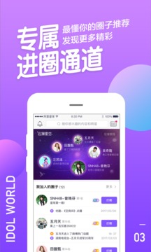 阿里星球app下载