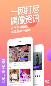 阿里星球app最新下载
