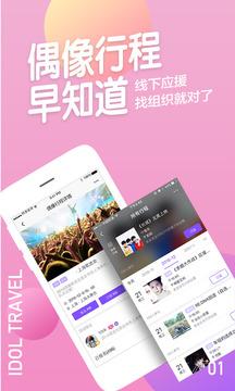 阿里星球app官方下载