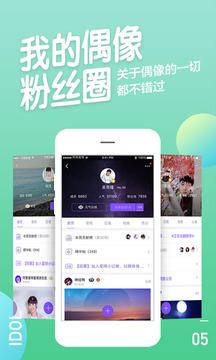 阿里星球app下载安装