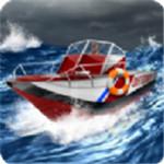 驱动船救助者模拟器破解版