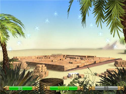 埃及祖玛3下载安装