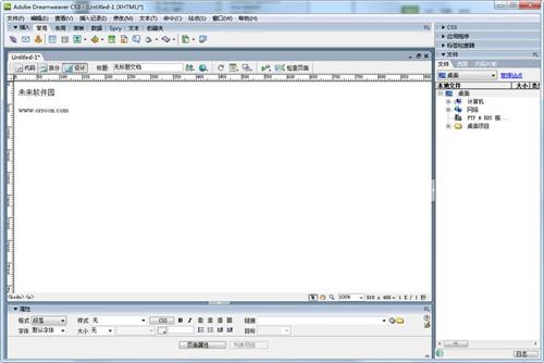 Dreamweaver cs3中文版免费下载安装