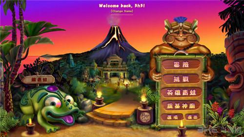 祖玛的复仇高清中文版下载