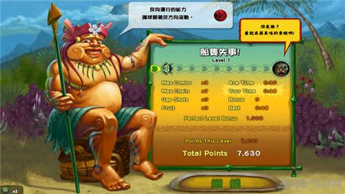 祖玛的复仇中文版下载安装