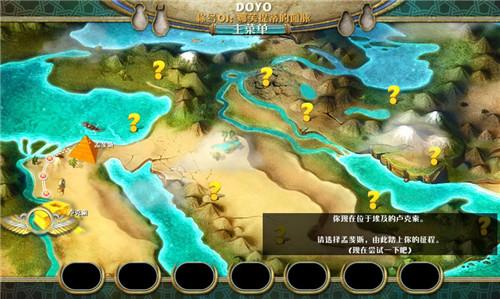 埃及祖玛4之探索永恒下载安装