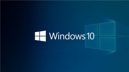 Windows 10教育版(32/64/86位)