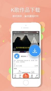 酷狗音乐苹果版app