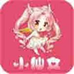 小仙女色版app