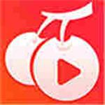 樱桃视频app