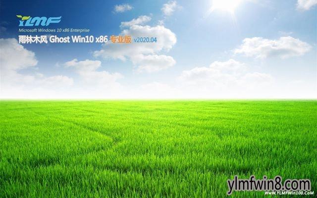 雨林木风Ghost Win10x86 多驱动专业版下载