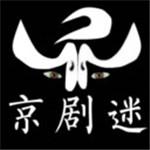 京剧迷官方版