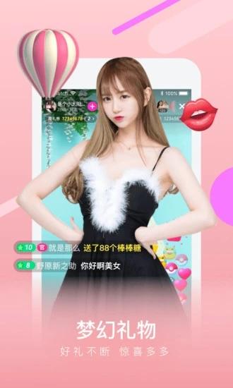 热猫直播app