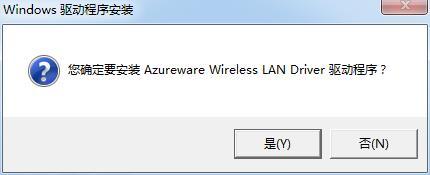 华硕笔记本无线网卡驱动中文版下载