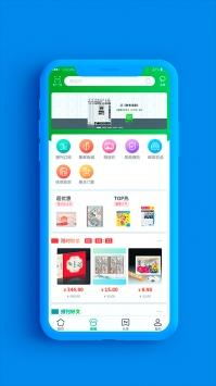 中国邮政app下载