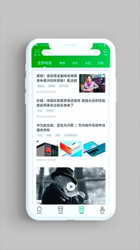 中国邮政app官方下载