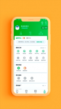 中国邮政app最新版
