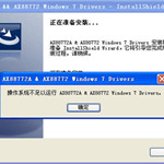 ax88x72a USB网卡驱动 Win7最新版