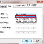 神州数码DCN-530TX网卡驱动程序官方版
