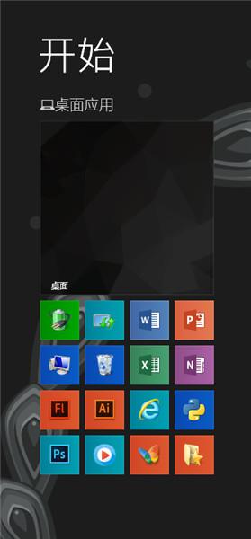 IE11(Internet Explorer 11)浏览器绿色版最新下载