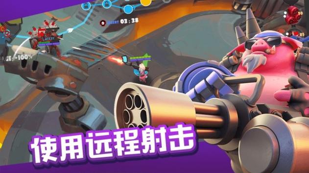 爆炸猪手游最新官方版下载