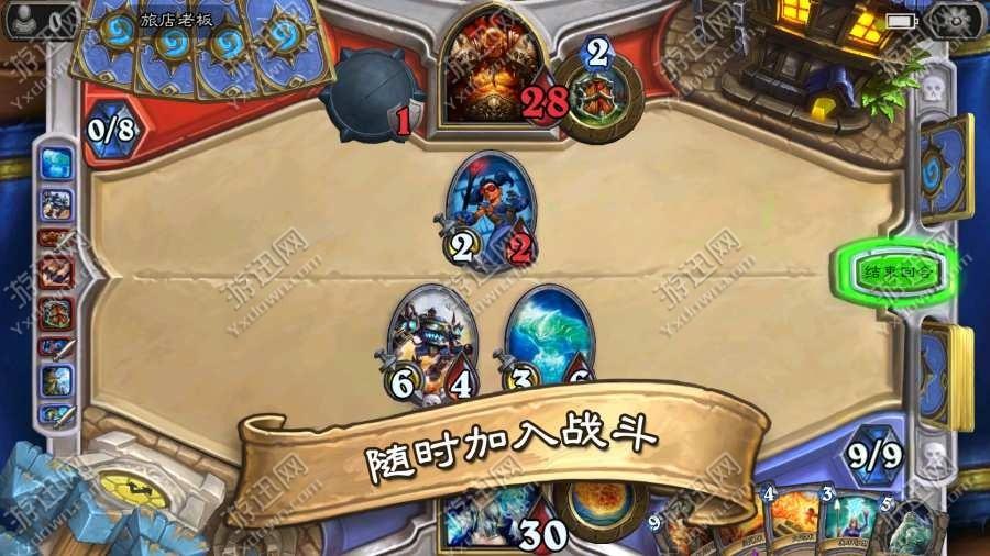炉石传说魔兽英雄传手游最新官方下载