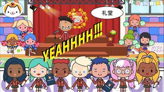 米加小镇学校最新中文版