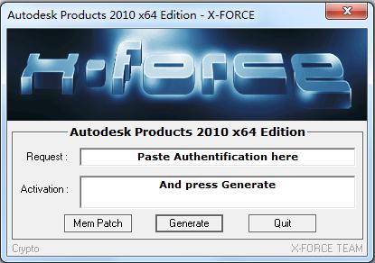 Autocad2010注册机破解版