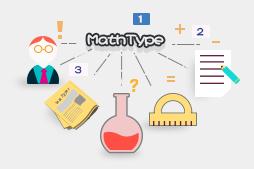 MathType官方最新版