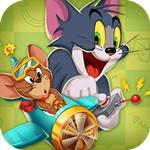 猫和老鼠内购免费版破解版