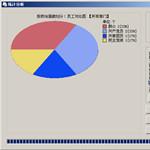 求索人事档案管理系统软官方绿色版