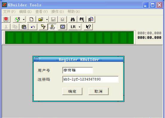 小灰熊字幕制作软件功免费破解版下载