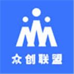 众创联盟app