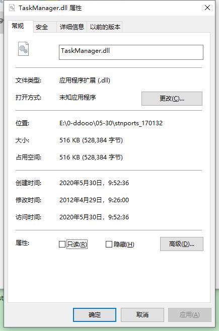 TaskManager.dll丢失怎么回事