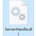 ServerHandle.dll安全绿色版
