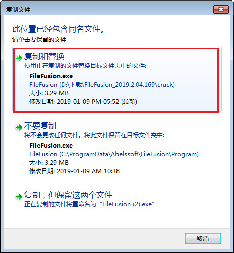 Abelssoft FileFusion破解版下载