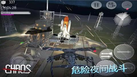 CHAOS战斗直升机破解版怎么下载