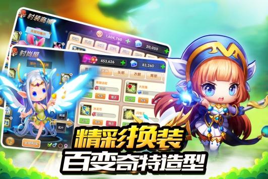 冒险王3OL手游官方新版下载