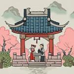 江南百景图国际服官方新版