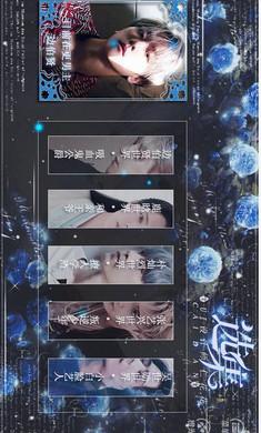 渣男撩妹手册下载