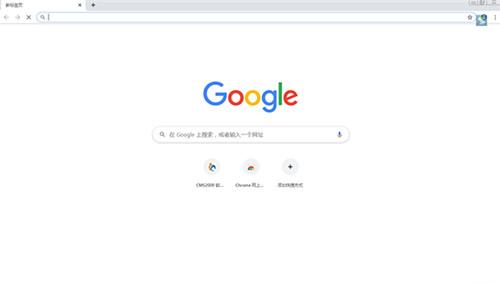 谷歌浏览器绿色纯净版安装